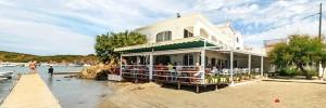 Restaurante Tamarindos